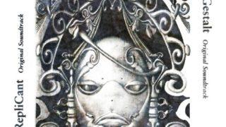オートマタ お 城 の 宝探し ニーア 【ニーアオートマタ】「谷の主」発生条件と報酬【ニーア】